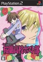 dating simulators ouran high school host club download game download