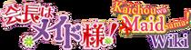 Kaichou Wa Maid Sama Wiki Wordmark