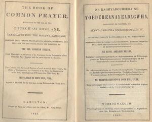 1842 Prayer Book