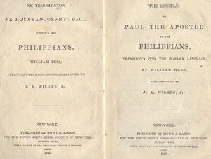 PhilippiansA