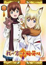 Volume 4 DVD JP