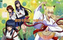 Anime Scan (2)