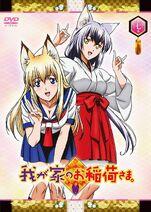 Volume 7 DVD JP