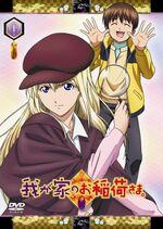 Volume 10 DVD JP