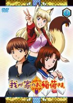 Volume 2 DVD JP