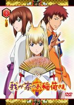 Volume 5 DVD JP