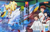 Anime Scan (4)