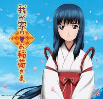 Kaze ga Nanika o Iō to Shiteiru CD