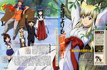 Anime Scan (3)