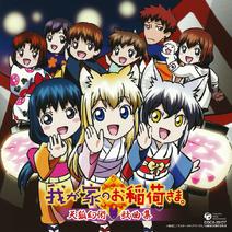 Shiawase no Kotodama CD