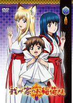 Volume 6 DVD JP