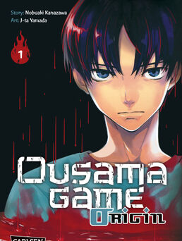Ousama Game Kigen