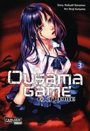 Ousama Game Extreme 3