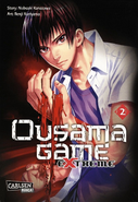 Ousama Game Extreme
