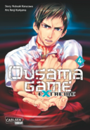 Ousama Game Extreme 4