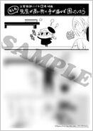 Vol 3 kinokuniya