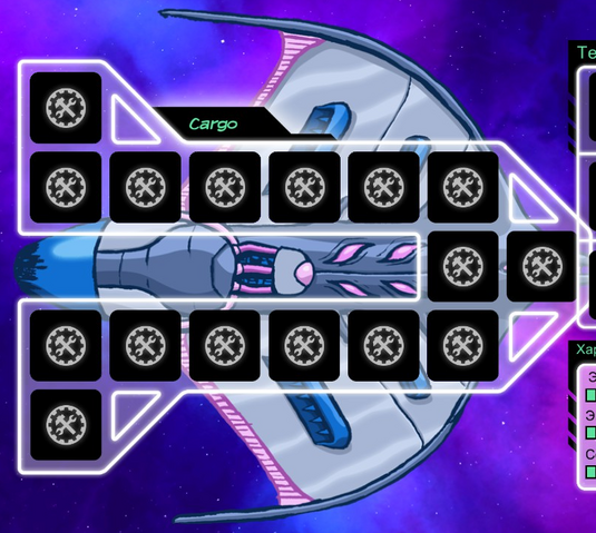 File:Superrocket cargo layout.png