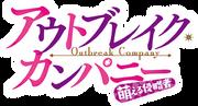 Outbreak Company logo