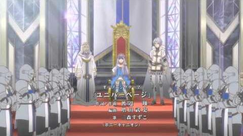 » Outbreak Company アウトブレイク・カンパニー OP Opening 「Univer Page」