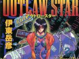 Outlaw Star: 2nd Star: Grappler Ship