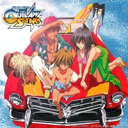 Outlaw Star Soundtrack 3
