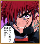 Outlaw Star (Manga Sequel)-01