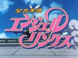 Angel Links (Title Card)