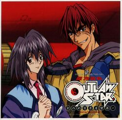 Outlaw Star (Original Soundtrack 1)