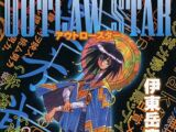 Outlaw Star: 3d Star: Loud Minority
