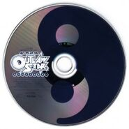Outlaw Star (Original Soundtrack 1, CD)