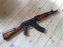Arsenal SLR105 Ban Style, Wooden