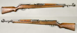 AVS-36 - Ryssland - AM.123596