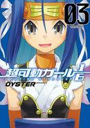 Over Drive Girl 1/6: Volume 3