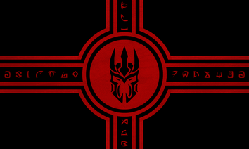 Flag of the Overlord's Dark Domain V2