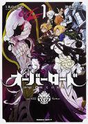 Overlord Manga Volume 1