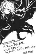 Overlord Volume 3 End