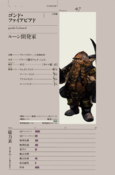 Overlord Character 47