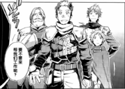 Sword of Darkness Manga