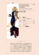 Overlord Character 060