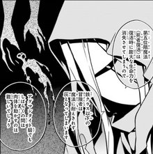 Soul Manga