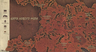 NEW Overlord World Map Rus