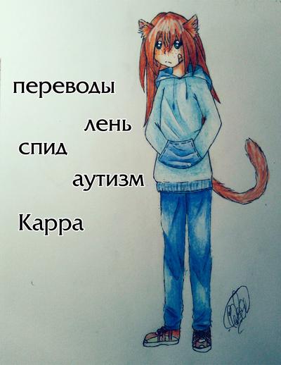 Ceshonapscv