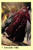 Overlord Volume 11 Chapter 1