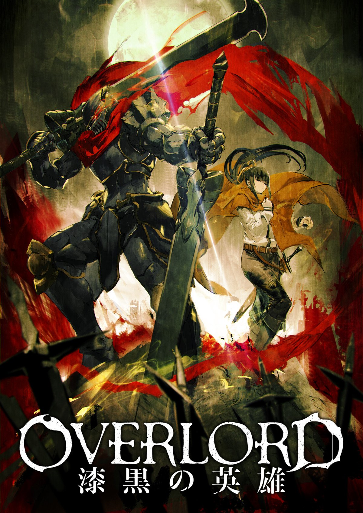Overlord: The Dark Warrior | Overlord Wiki | FANDOM powered
