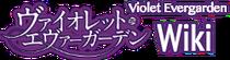 Violet Evergarden Wiki-wordmark