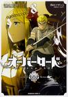 Overlord Manga Volume 8