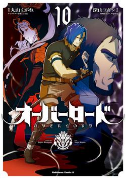 Overlord Manga Volume 10
