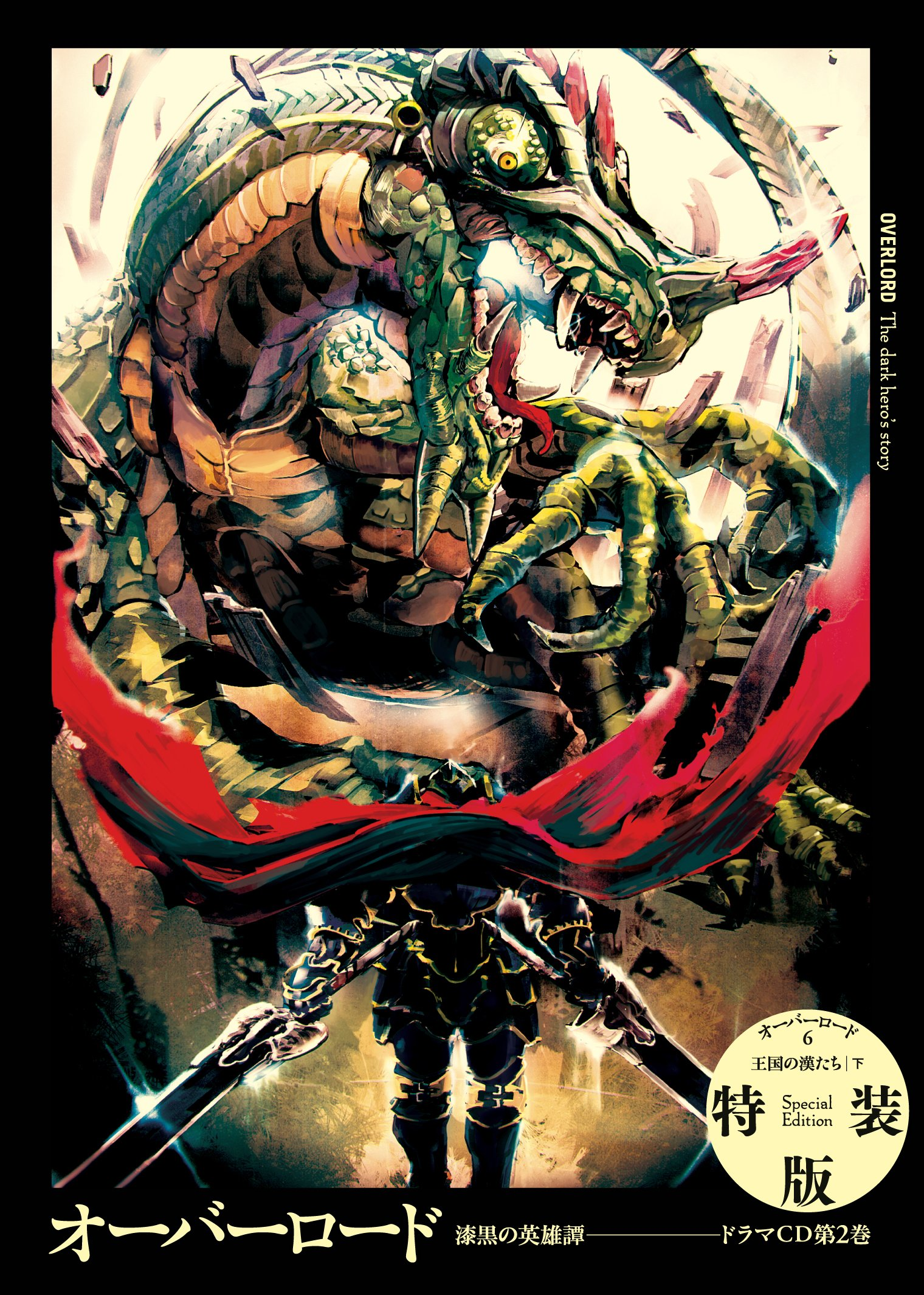 Overlord Novel Pdf