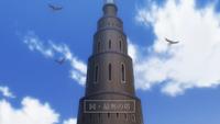 Innermost Tower