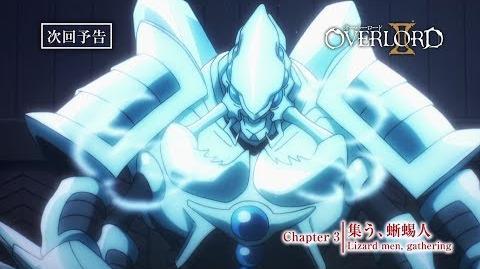 【オーバーロードⅡ】第3話予告「集う、蜥蜴人」《ノーマルver.》